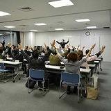セミナー・企業研修・講演